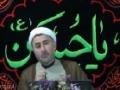 Eid-e-Zahra Misconceptions - Martyrdom of Imam al-Askari (as) - Sh. Mansour Leghaei - English