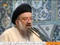 [31 Jan 2014] Tehran Friday Prayers   آیت الله سید احمد خاتمی - Urdu