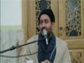 [Feb 2014 ] Aim Maqsad of Ziyarat   Maulana Syed Jan Ali Kazmi - Qum, Iran - Urdu