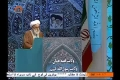[21 Feb 2014] Tehran Friday Prayers | آیت اللہ جنّتی - خطبہ نماز جمعہ - Urdu