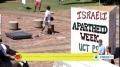 [25 Feb 2014] Israel Apartheid Week is being marked around the world - English