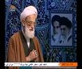 [14 Mar 2014] Tehran Friday Prayers   آیت الله امامي کاشاني - خطبہ نماز جمعہ - Urdu