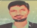 * Must Watch * Short Documentary on Shaheed Dr. Muhammad Ali Naqvi - Urdu
