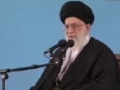 [English] [03 Nov 13] Speech to Students on National Day of Fighting Against Global Arrogance - Farsi sub English