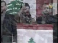 Hizballah Nasheed - Hamil Saifak Wilraya - Arabic