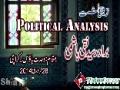 [28 Feb 2014] Political Analysis on current Situation - Br. Naqi Hashmi - Urdu