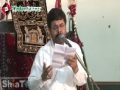 [Barsi Shaheed Ustad Sibte Jaffer] Salam : Br. Mukhtar Hussain - 15 Mar 2014 - Urdu