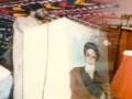 Speech : Shaheed Dr. Muhammad Ali Naqvi - علم ذریعہ آگاہی - Urdu