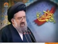 [29 Mar 2014] Tehran Friday Prayers   آیت الله سید احمد خاتمی - Urdu