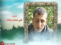 Hezbollah | Those Who Are Close - The Wills Of The Martyrs 57 | Arabic sub English