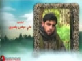 Hezbollah | Those Who Are Close - The Wills Of The Martyrs 58 | Arabic sub English
