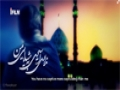 Where are you. . . For Lovers of Imam Mahdi AS - Farsi sub English