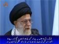 صحیفہ نور| Rehbar Speeches | Fazol kherchi ki saqafat ka riwaj | Supreme Leader Khamenei - Urdu
