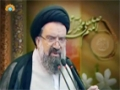 [26 Apr 2014] Tehran Friday Prayers   آیت الله سید احمد خاتمی - Urdu