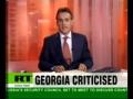 USA to use GEORGIA to attack IRAN - 18Sep08 - English