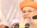 [Short Documentary] Jannat Ul Baqi Ki Awaz, Deobandi Zaati Shariyat ki Na-Insaafi Aur Zulam - Urdu