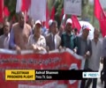 [13 May 2014] Gaza rally in solidarity with hunger-striking prisoners - English