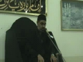 19th Sep 2008- Imam Ali as Shahadat by Agha Ali Murtaza Zaidi - Urdu
