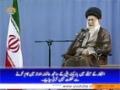 صحیفہ نور | Zahoor Imam Mahdi a.s aur Hum | Supreme Leader Khamenei - Urdu