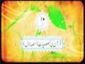 [10] Quran Fehmi Course - Lesson : Quran Ki Khususiyat - Urdu