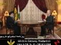 (1/4) Sayed Hasan Nasrullah Interview - Urdu Translation