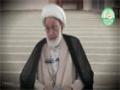 {01} [Ramadhan Lecture] Nafahat Ramadan | نفحات رمضانية - Ayatullah Isa Qasim - Arabic