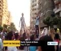 [30 May 2014] Egypt Muslim Brotherhood calls for \'Revolution Week - English