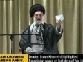 (Full Speech) Supreme Leader on demise anniversary of Imam Khomeini (ra) - 4 June 2014 - [ENGLISH]