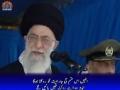 [02 June 2014] Azadi Bayan ke naam per Maghribi drama,apko azadi nahi | Leader Syed Ali Khamenei - Urdu