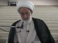 {09} [Ramahan Lecture] Nafahat Ramadan | نفحات رمضانية - Ayatullah Isa Qasim - Arabic