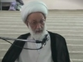 {12} [Ramadhan Lecture] Nafahat Ramadan | نفحات رمضانية - Ayatullah Isa Qasim - Arabic