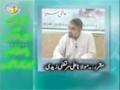 [Short Clip] 1 Lateefa Aur 1 Haqeeqat - Maulana Syed Ali Murtaza - Urdu