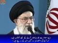 [18 June 2014] Ummate Muslima Ke Darmyan Wahdat | Leader Syed Ali Khamenei - Urdu