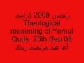 Must Listen Sept 25 200-08 Theological Reasoning of Youm Al Quds - by AMZ - Urdu