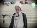 {20} [Ramahan Lecture] Nafahat Ramadan | نفحات رمضانية - Ayatullah Isa Qasim - Arabic