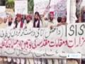 [22 June 2014] Karachi rally slam Takfiris\' fighting in Iraq, Syria - English
