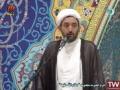 حرم حضرت معصومہ : قم | تلاوت و تفسیر قرآن کریم - جزء اول - Farsi & Arabic
