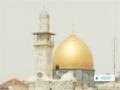 [30 June 2014] Israel approves a $90 million development program in Jerusalem al-Quds - English