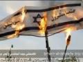 پایتخت ما بیت المقدس است نہ اورشلیم - Hibro sub Farsi and Arabic