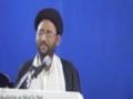 [Protest Conference against ISIL attacks in Iraq] Speech : Moulana Taqi Murtaza - 28th June 2014 - Urdu