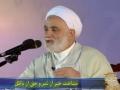 [05] [درسهايي از قرآن] H.I Qaraati - قرآن ، جدا کننده حق از باطل - Farsi