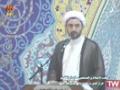 حرم حضرت معصومہ : قم | تلاوت و تفسیر قرآن کریم - جزء ششم - Farsi & Arabic
