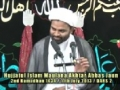 [02] Seerat-e-Imam Ali (a.s) Dars by Moulana Akhtar Abbas Jaun - Urdu