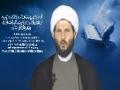 [13] Daily Ramadan Supplication - Explanation by Sh. Hamza Sodagar - English
