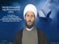 [16] Daily Ramadan Supplication - Explanation by Sh. Hamza Sodagar - English