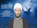 [17] Daily Ramadan Supplication - Explanation by Sh. Hamza Sodagar - English