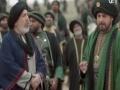 [12] مسلسل الإمام الجواد | الحلقة 12 | باب المراد | HD | Arabic
