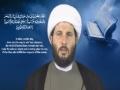 [21] Daily Ramadan Supplication - Explanation by Sh. Hamza Sodagar - English