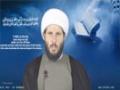 [23] Daily Ramadan Supplication - Explanation by Sh. Hamza Sodagar - English
