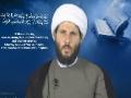 [25] Daily Ramadan Supplication - Explanation by Sh. Hamza Sodagar - English